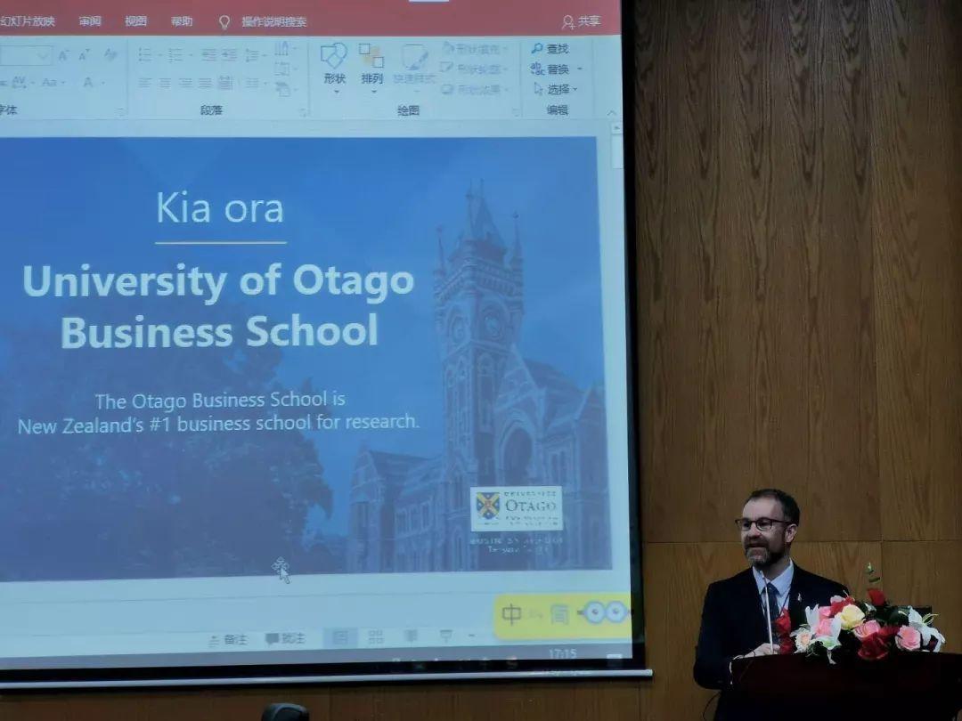 在新西兰科研第一的商学院读博?来!